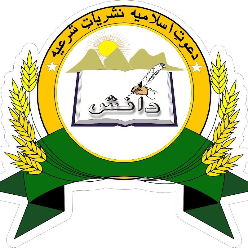Qari Haneef Taqreer Song: DR KHALID MEHMOOD SOOMRO ADRESSING TO MUFTI MEHMOOD CON
