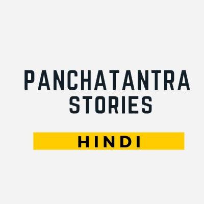 Panchatantra Stories for Kids | اليمن VLIP-VLIP LV