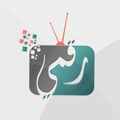 Raqami tv | رقمي