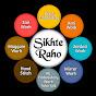 Sikhte Raho