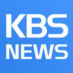 KBS News English