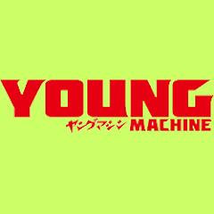 YoungMachineヤングマシン
