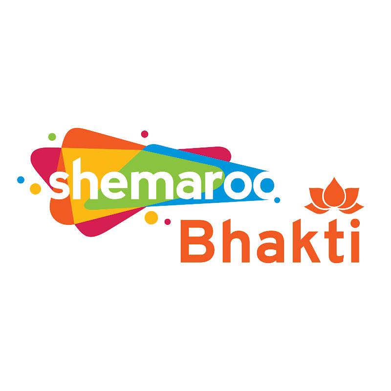 Mahalakshmi Stotram with Lyrics | Laxmi Mantra | Diwali