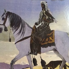 Al- Mutairiy