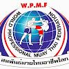 WPMF Muay Thai