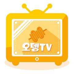 OdengTV