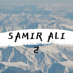 Samir Ali 2