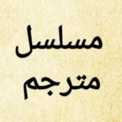 X-perio Arabic