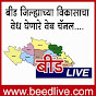 Beed Live
