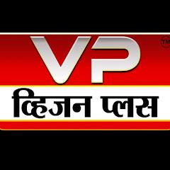 VISION PLUS NEWS