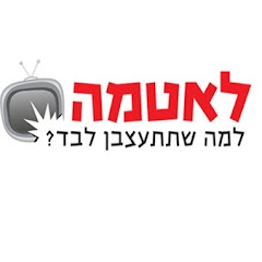 LatmaTV