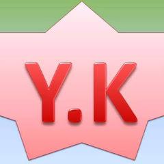 Yaman king