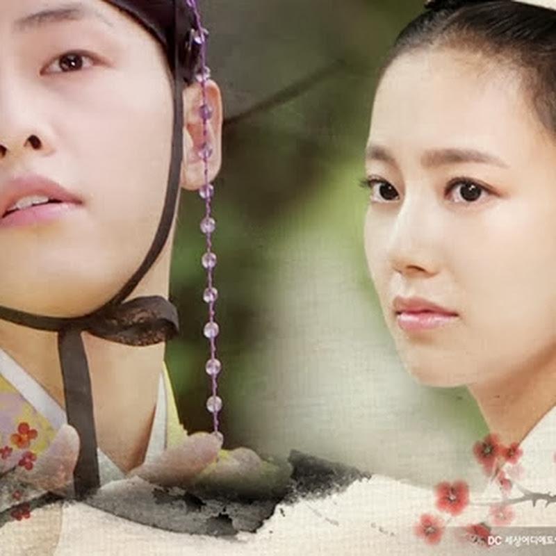 Kim Bum Soo - I Miss You MV (Stairway To Heaven OST)[ENGSUB +