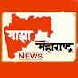 Majha Vidarbha News