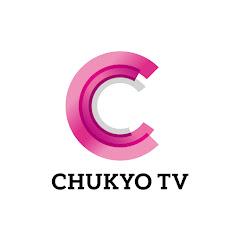中京テレビ 公式チャンネル