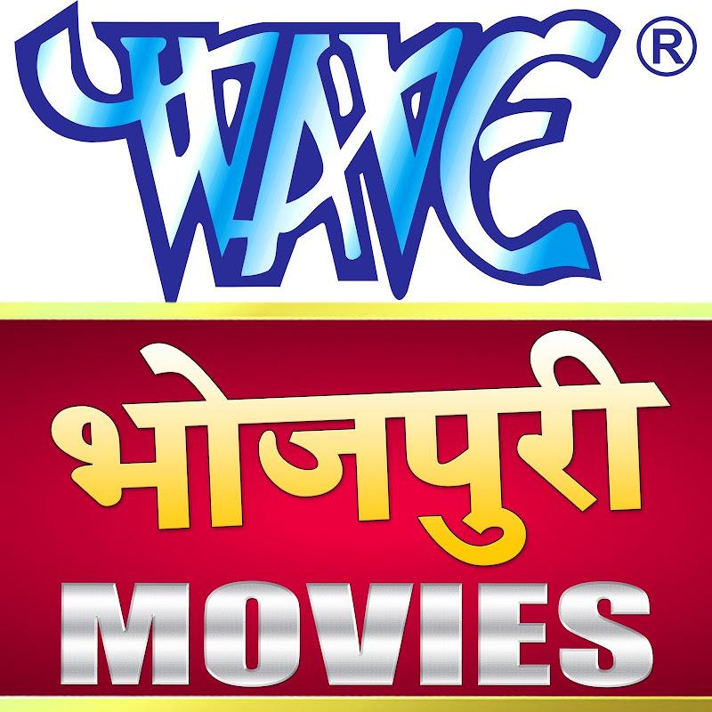 Bhojpuri Movies