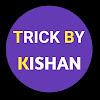 Tricks By Kishan