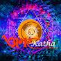 Amar Katha