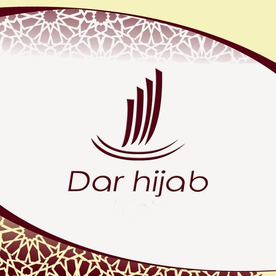 dar al hijab casablanca