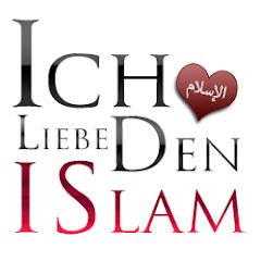 أحب الإسلام - Ich Liebe Den Islam