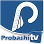 Probashi TV