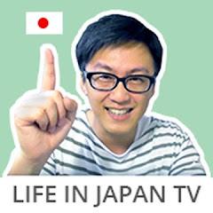 LifeInJapanTV