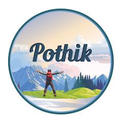 Pothik