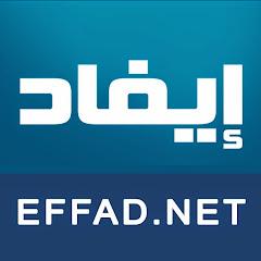 شبكة إيفاد | Effad Net +1