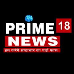 prime 18news