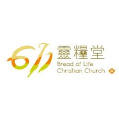 Church 611