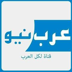 عرب news
