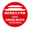 Confucius Institute for Business NEOMA