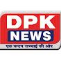 DPK NEWS
