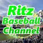 RitzBaseballChannel