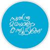 Swathanthra Malayalam Computing