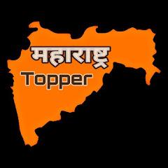 महाराष्ट्र Topper