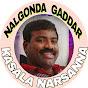 Nalgonda Gaddar
