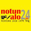 Notunalo24