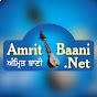 Amrit Baani