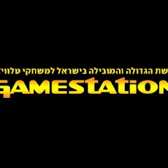 GameStationIL