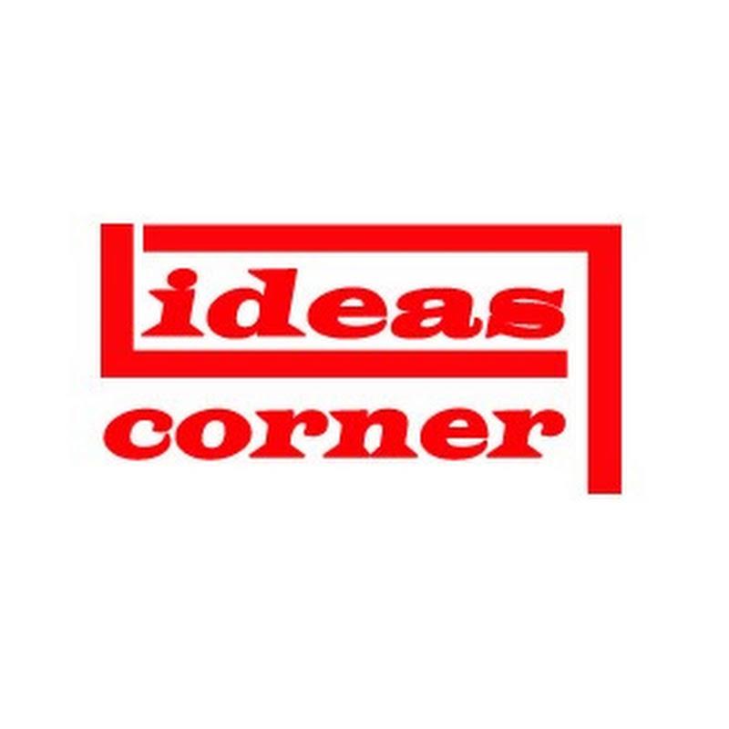 ideas corner