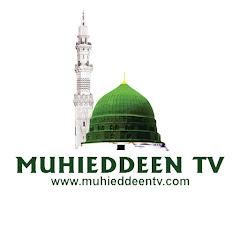 MuhieddeenTV