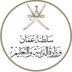 قناة وزارة التربية والتعليم