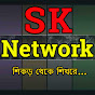 SK Network