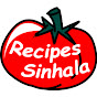 Recipes Sinhala