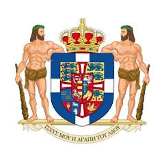 Hellenic Royal Heritage