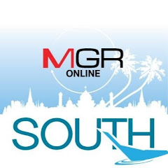 MGR Online South