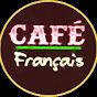 قهوة فرنسية Café