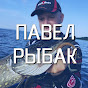 Angler.UA - Рыболов.UA