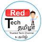 Red Tech தமிழா